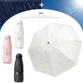 5단 암막 양우산 - 우주토끼 /미니/컬러다양/자외선차단/양산겸용/우산/양우산/우양산/암막양산/UV차단