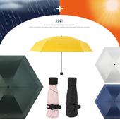 5단 암막 양우산 - UV /미니/컬러다양/자외선차단/양산겸용/우산/양우산/우양산/암막양산/UV차단