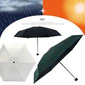 5단 암막 양우산 - 스트라이프 슈트 /미니/컬러다양/자외선차단/양산겸용/우산/양우산/우양산/암막양산/UV차단
