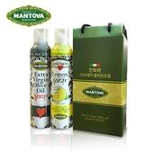 만토바 엑스트라버진 올리브오일 스프레이 오리지널+레몬