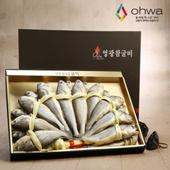 [명절선물세트]오화 법성포 영광굴비 선물세트 20미/2.2kg이상