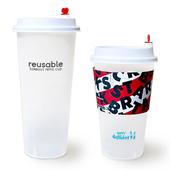 리유저블 테이크아웃 리필컵(냉.온가능) 종이컵, 1회용품 대용