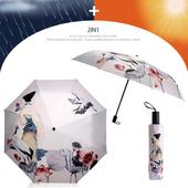 3단 암막 양우산 - 한푸  / UV, 자외선차단,암막, 양산, 우산, 겸용