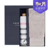 송월타올 호텔컬렉션 톤40 타올 + 카운테스마라 3단 엠보체크 우산 2p 세트