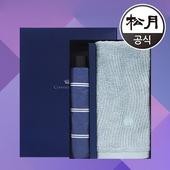 송월타올 호텔컬렉션 플로우 타올 + 카운테스마라 3단 더블스트라이프 우산 2p 세트