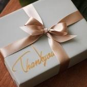 골드땡큐포장 4종 주방용품 이벤트 선물 세트