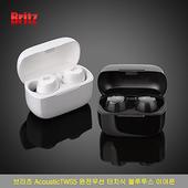 브리츠 AcousticTWS5 퀄컴 블루투스이어폰 (aptX IPX5 32H cVc기술)