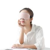 VZ-아이케어유 베이직 온열안대/수면안대 눈마사지 눈찜질
