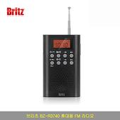 브리츠 BZ-R3740 포터블 FM라디오