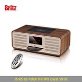 브리츠 BZ-T8800 진공관 일체형 오디오
