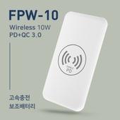레빗 FPW-10 유,무선 고속충전 보조배터리