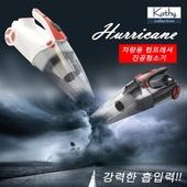 캣티 허리케인 차량용 컴프레셔 진공 청소기