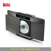 브리츠 BZ-T6530 CD Player 블루투스 오디오