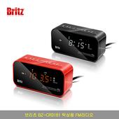 브리츠 18년 출시 올인원오디오 BZ T8500 블루투스/CD/라디오/알람/USB