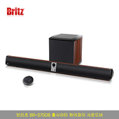 브리츠 BR-S70DB AV Soundbar Hi-Fi 3D 시네마 사운드바
