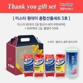 미스터원데이 종합 선물세트 5호 향균수세미+롤행주