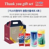 미스터원데이 종합 선물세트 4호 향균수세미+롤행주+롤수세미