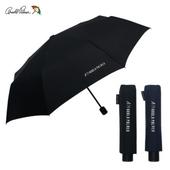 아놀드파마우산 3단폰지무지검/곤 3단우산