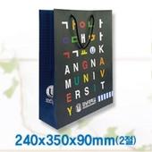 [쇼핑백]종이가방 종이쇼핑백-6