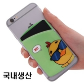 excase 스마트폰 카드포켓 국내생산