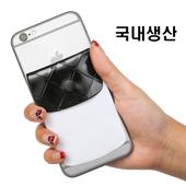 excase 스마트폰 카드포켓 뚜껑타입[국내생산]