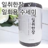일취한장 일회용 수세미 50매