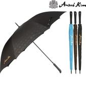 앙드레김 폰지엠보 장우산