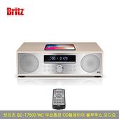 브리츠 BZ-T7500 WC 무선충전 CD플레이어 블루투스 오디오
