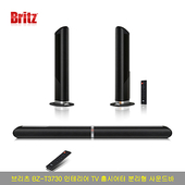 브리츠 BZ-T3730 트윈 TV 사운드바
