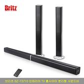 브리츠 BZ-T3710 홈시어터 TV 사운드바