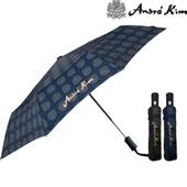 앙드레김 폰지나염 3단우산