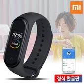 샤오미 신형 스마트워치 미밴드4 / 한글판