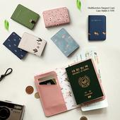 멀티 여권카드 케이스 / 디자인다양 여행 여권케이스 여권커버