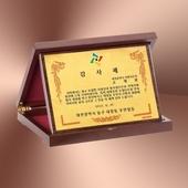 가리비상패 순금인쇄판 부모님감사패우드상패 sq-st490-1