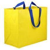 특대형 타포린가방 옐로