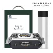 포시즌 항균 행주물티슈+비올라텀블러 선물세트