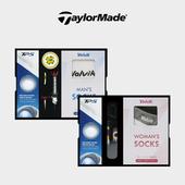 테일러메이드 TP5 3구 볼마커 / 기능성티 볼빅 양말세트