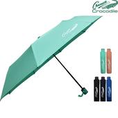 크로커다일 폰지무지 3단우산
