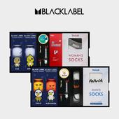 [넥센]블랙라벨CC 6구 VIP 선물세트