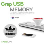 트리온 그랩  2.0 USB메모리 16G [4G~128G]