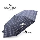아가타 3단 체크 완전자동우산