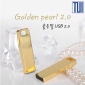 [TUI]골든펄 2.0 USB 8G