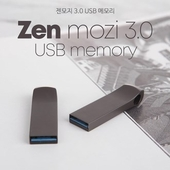 [TUI]젠모지 3.0 USB 64G