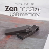 [TUI]젠모지 2.0 USB 8G