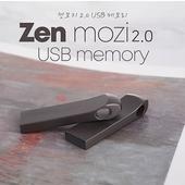 [TUI]젠모지 2.0 USB 64G