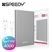 스피디 슬림 메탈 보조배터리 4000 (C타입 케이블 포함)