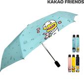카카오프렌즈 치얼업 완전자동 3단우산