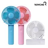 로이체 휴대용선풍기 HF-06
