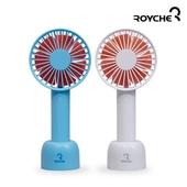 로이체 휴대용선풍기 HF-07