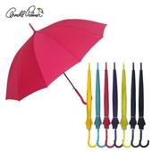아놀드파마우산_57*12k솔리드 우산(방풍기능)
